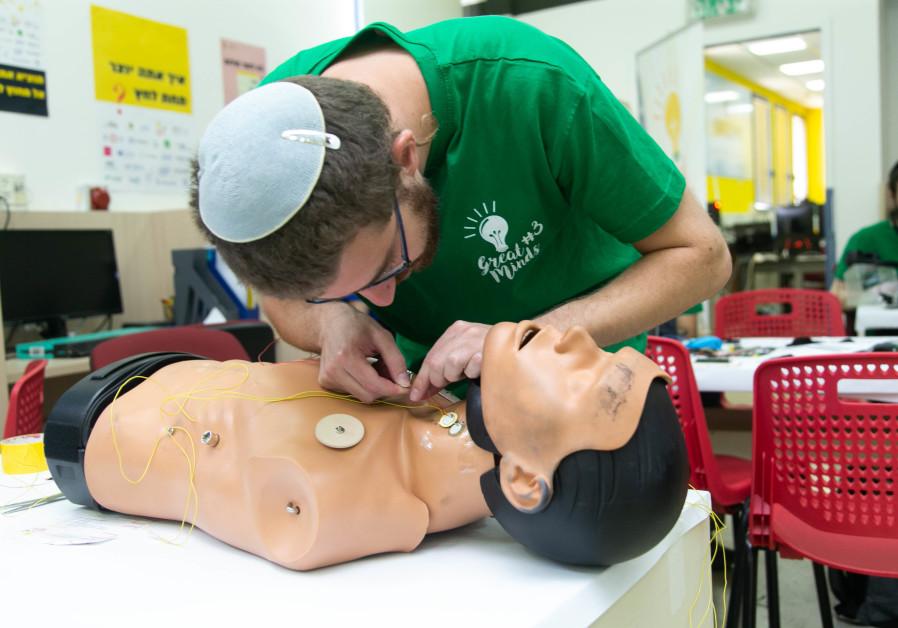 Jerusalem students design medic checklist app during hackathon