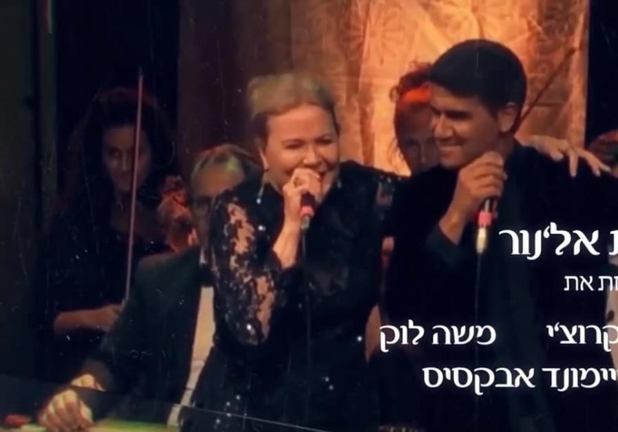 Acre Festival to unite Jews and Arabs through music