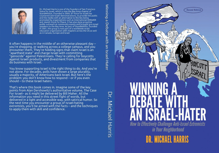 How to win a debate with an Israel-hater
