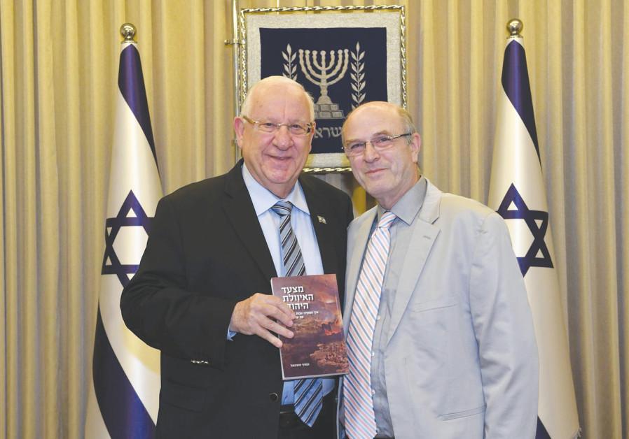 'JERUSALEM POST' and 'Jerusalem Report' columnist Amotz Asa-El presents his book to President Reuven