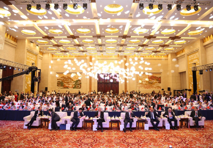 The 22nd international GoforIsrael investment conference in Jinan, Shandong Province