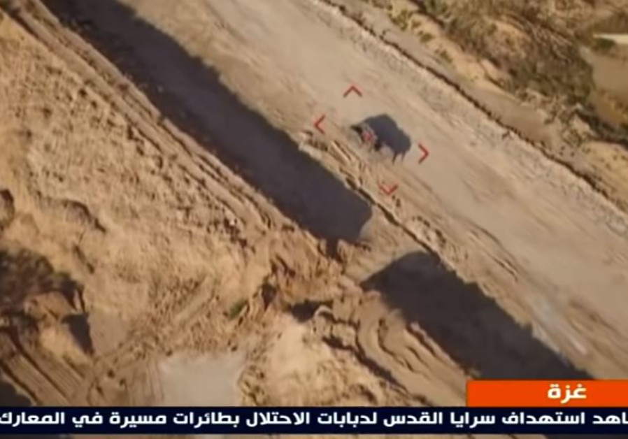 Islamic Jihad releases video showing drones attacking Israeli tanks- watch