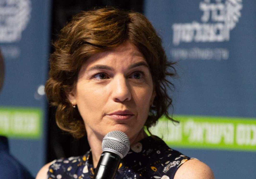 Meretz leadership vote Thursday too close to call