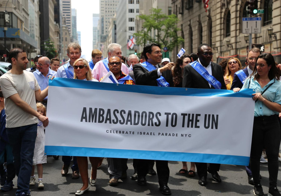 Israel Celebration Parade took place on Fifth Avenue in New York
