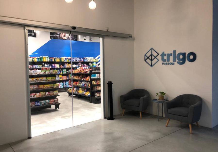 Trigo Vision's pilot store at the company's Tel Aviv headquarters