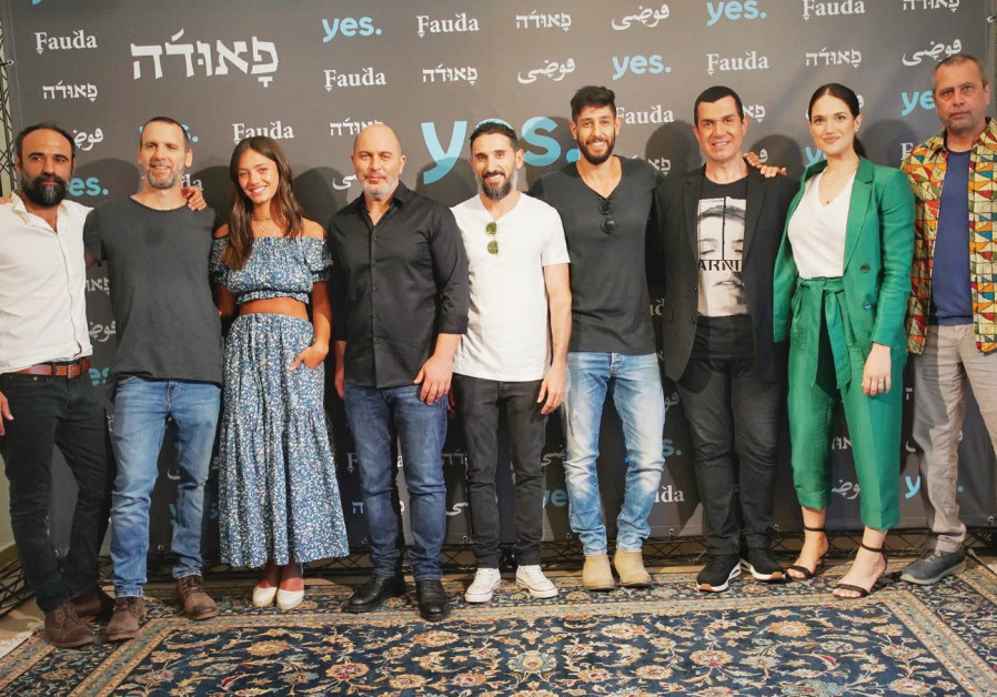 The third season of 'Fauda' goes to Gaza - Israel News