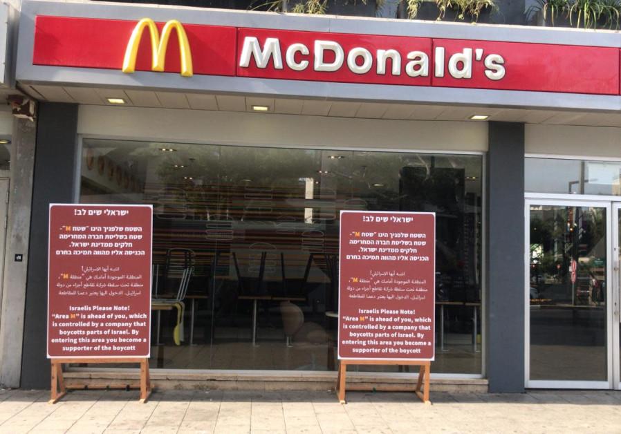 Leftist prof. praises McDonald's for not opening in settlements