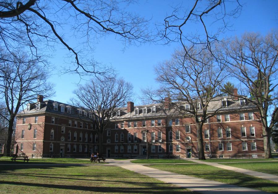 Williams College, Massachusetts