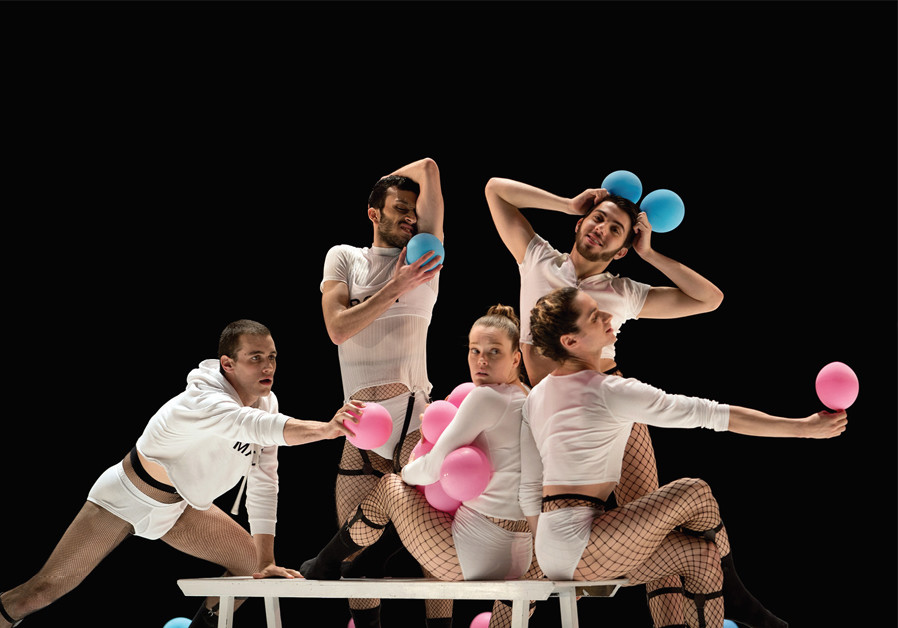 Fresco Dance Group presents a new work, 'Genderosity' (Credit: ELI KATZ)