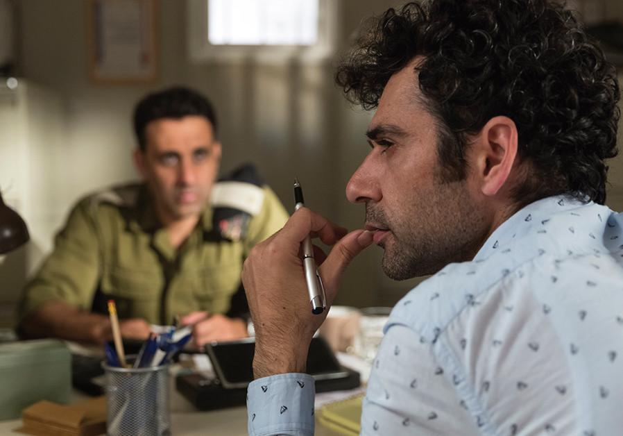'Tel Aviv on Fire' sizzles