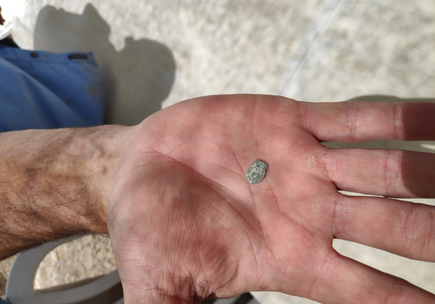Ancient coin discovered during Brazilian visit to Shiloh