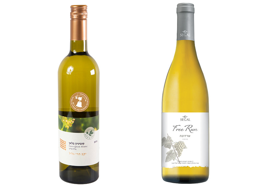 GALIL MOUNTAIN SAUVIGNON BLANC 2018 / SEGAL FREE RUN CHARDONNAY 2018 (Credit: Courtesy)