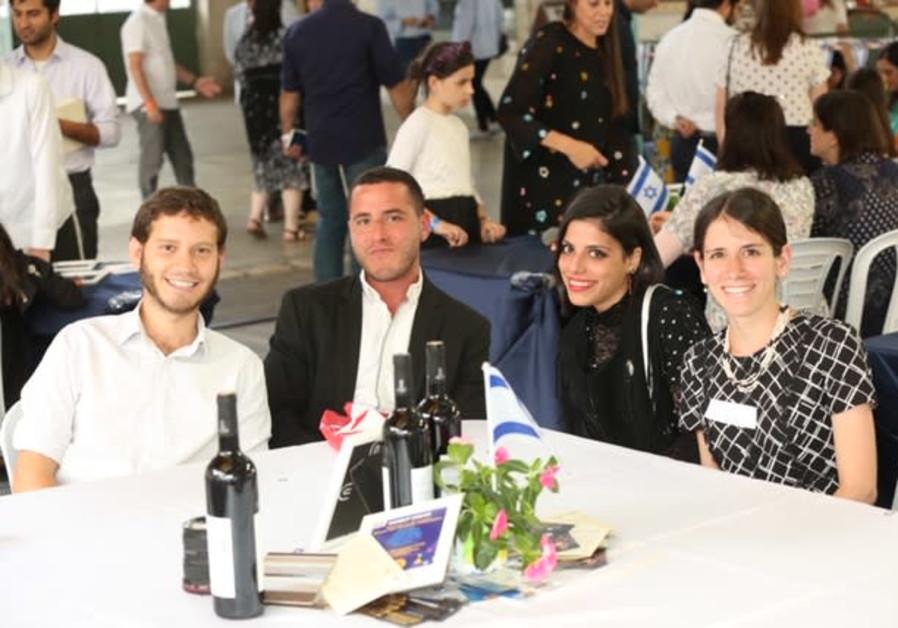 JICIsrael hosts 600 for Jerusalem Day event