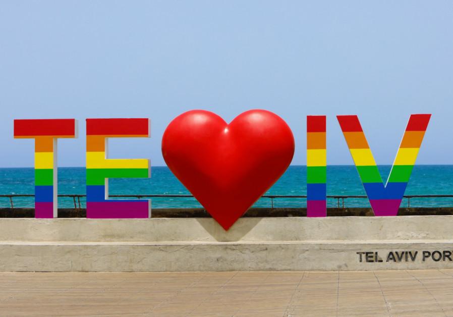 Tel Aviv Port honoring the Gay Pride month