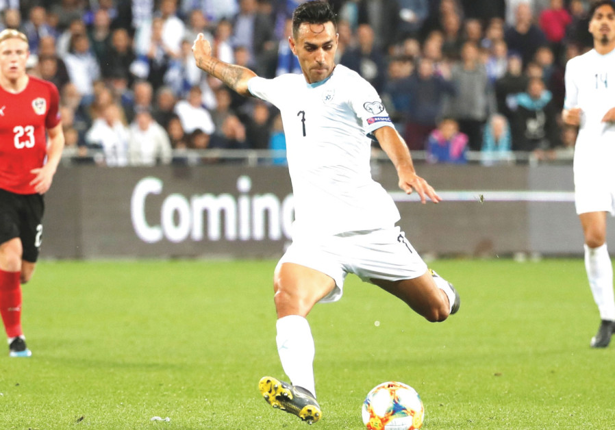 ERAN ZAHAVI will have to be in top form once again as Israel visits Latvia and Poland this weekend i