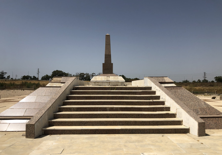 Egyptian memorial to soldiers who died during Israel's War of Independence in southern Israel