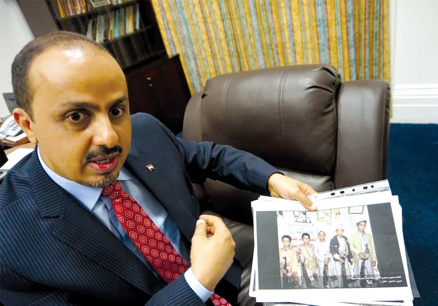 Yemeni minister warns against ignoring Iran's death threats