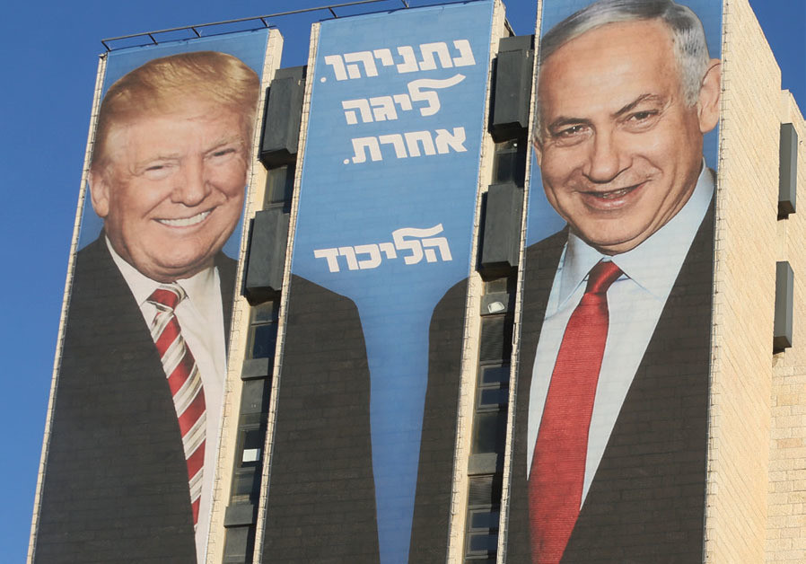 A LIKUD CAMPAIGN poster in Jerusalem featuring the Trump- Netanyahu bond (Credit: MARC ISRAEL SELLEM)