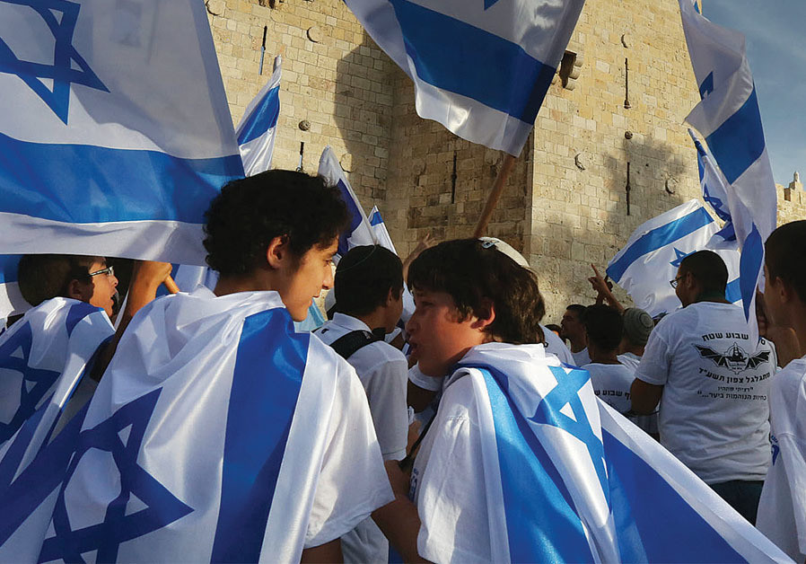 A new Zionism for the 21st century