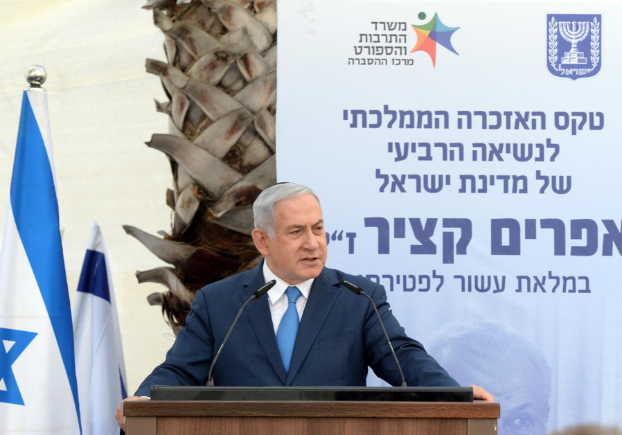 Prime Minister Benjamin Netanyahu attends a memorial service in memory of the fourth President, Ephr