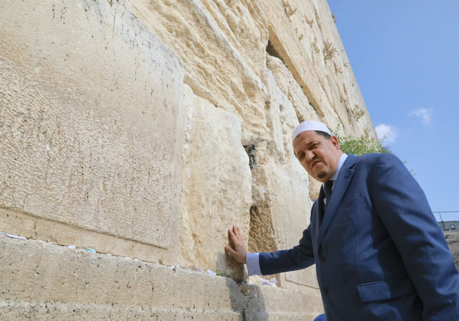 French Imam Hassen Chalghoumi visits the Western Wall