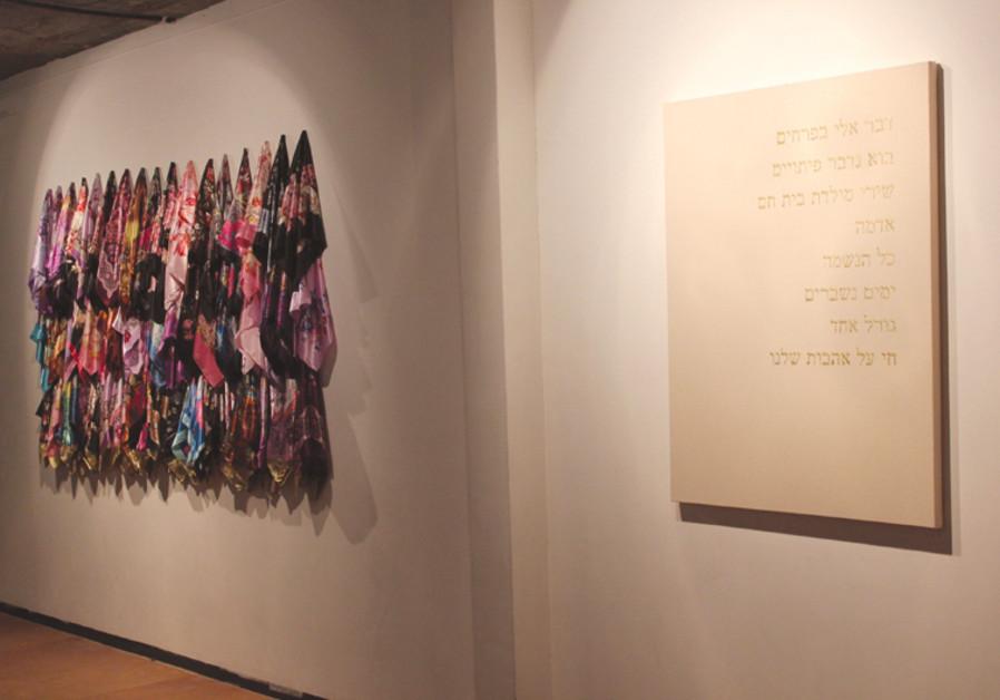 WORKS BY ArtPort alumnus Leor Grady