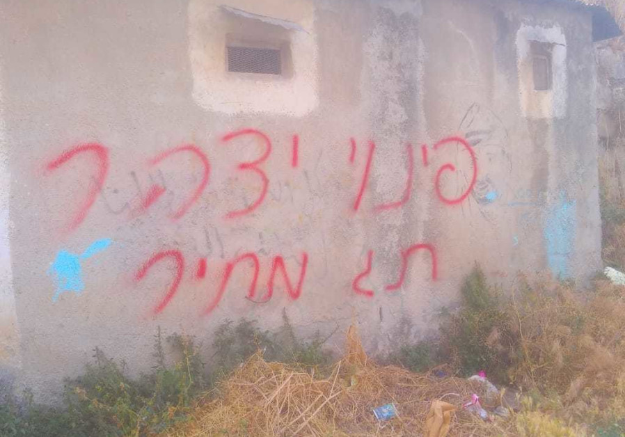 """""""Price Tag"""" attack in the Palestinian village of Einabus"""