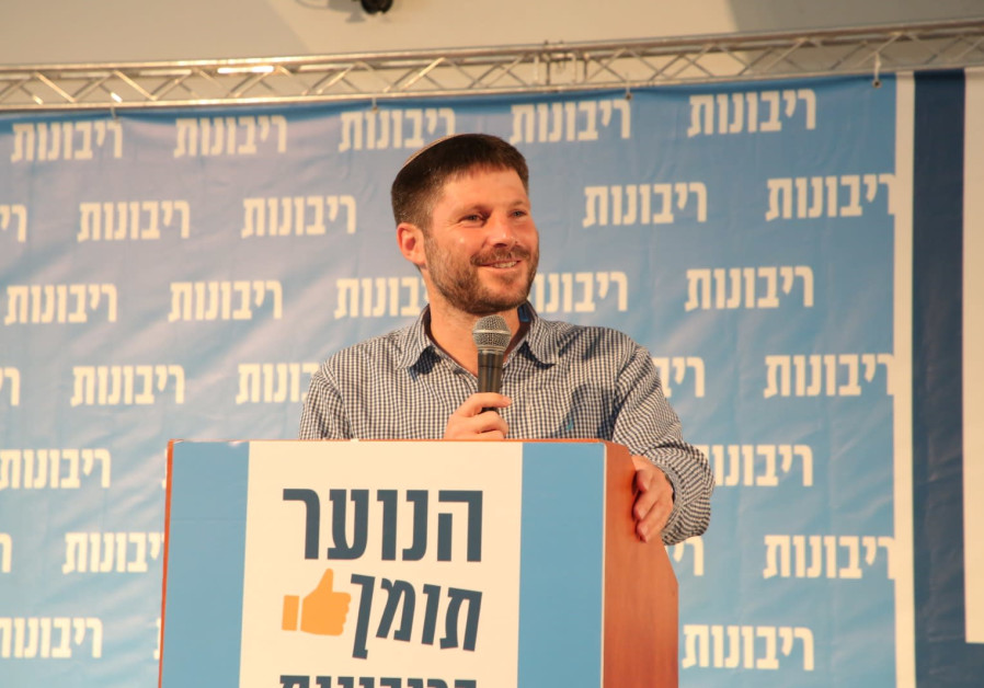 Smotrich: I'll give up place, job for right-wing unity