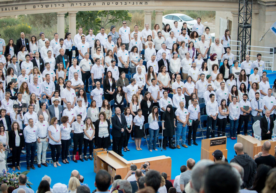 Hebrew University conferred the most doctoral candidates in Israel this year