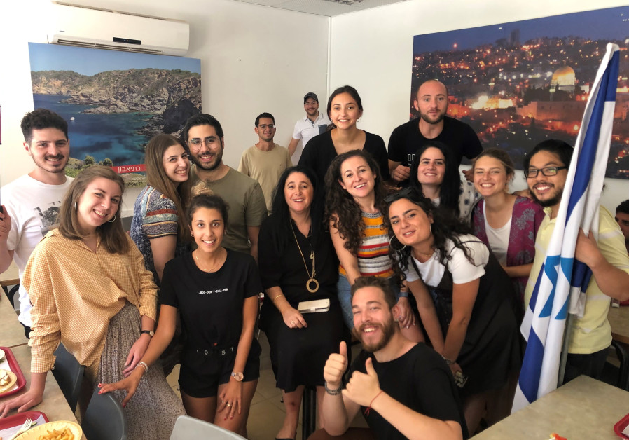 The engaged couple together with friends from Ulpan Etzion