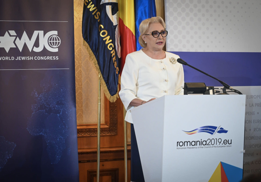 Romanian Prime Minister and EU Council President Viorica Dăncilă