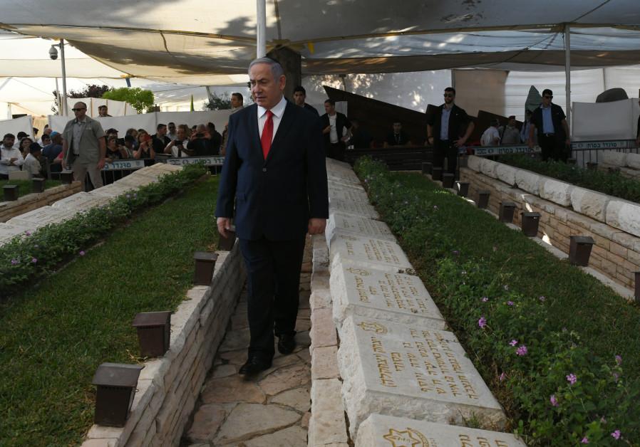 PM: Israel-Russia-U.S. meeting in Jerusalem crucial for regional security