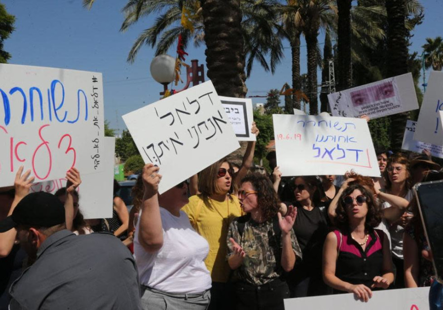 A protest for the release of Daoud Dalal on June 19, 2019