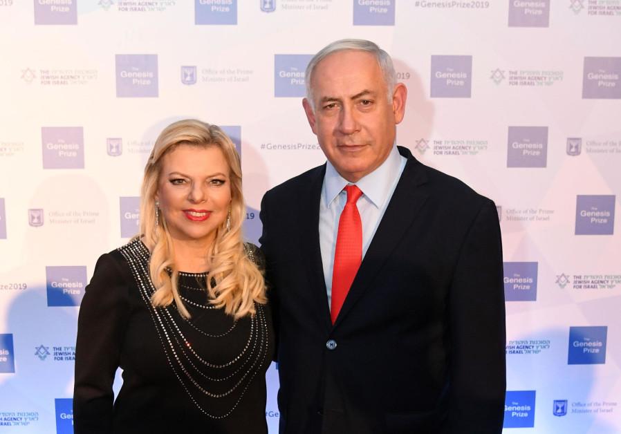 Prime Minister Benjamin Netanyahu and his wife, Sara Netanyahu, at the Jerusalem Theater