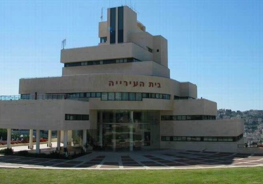Nazareth Illit changes its name to Nof Hagalil