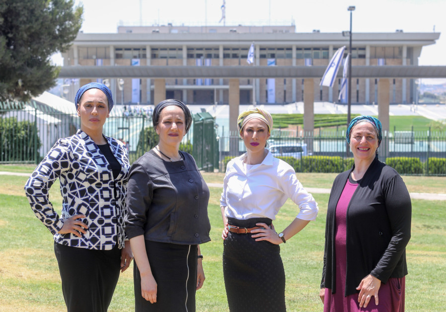 The Ambash wives posing in front of the Knesset