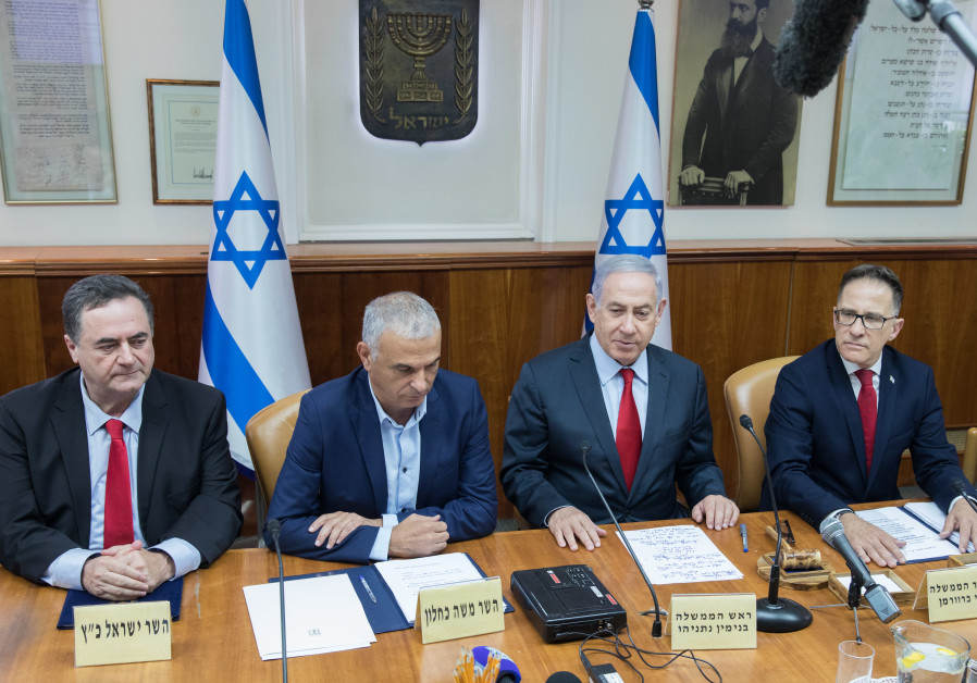 Government approves NIS 1.2 billion in ministry cuts