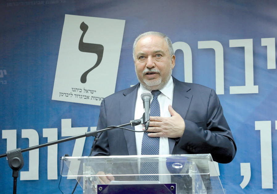 Liberman: Netanyahu seeking to blame me, Gantz for failure to form govt.