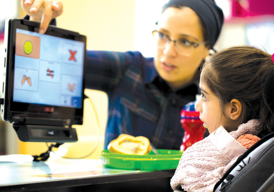 Special Needs: A new rehabilitative path in the Negev
