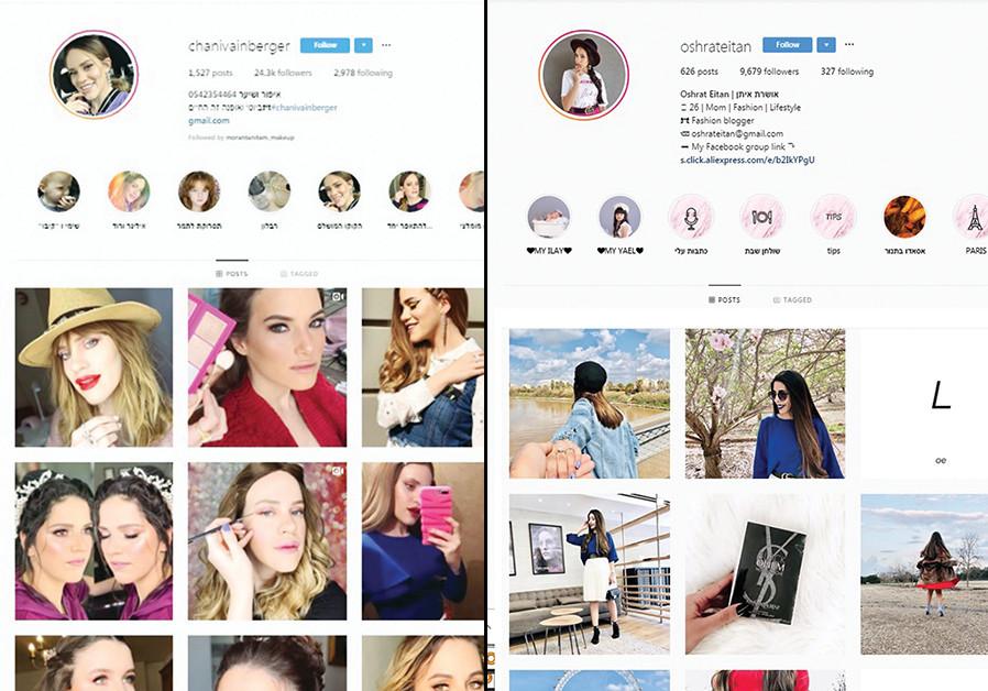 Revolution within the haredi sector? Ultra-orthodox women on Instagram
