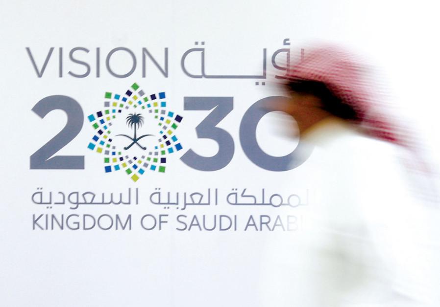 Saudi 'halal' nightclub tests societal limits for reforms