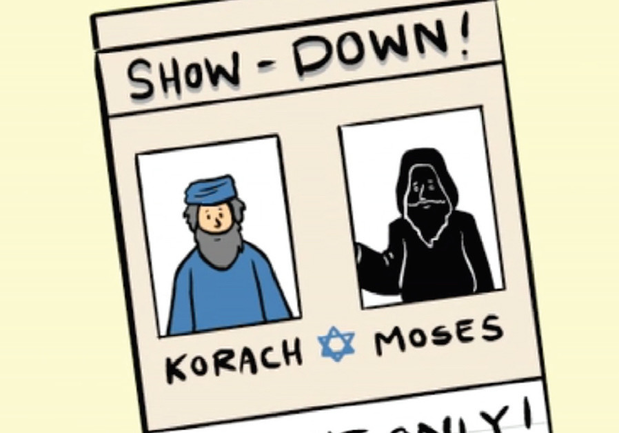 Parashat Korah: Opening doors or blurring lines