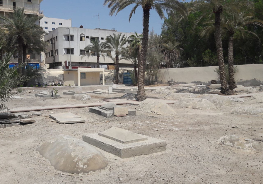 Bahrain's Jewish cemetery: A look into Jewish life in the Muslim land