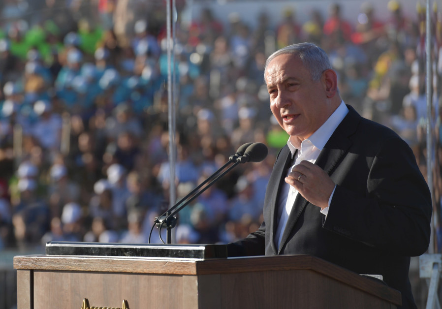 Prime Minister Benjamin Netanyahu speaks during the graduation ceremony of the Israeli Air Force's n