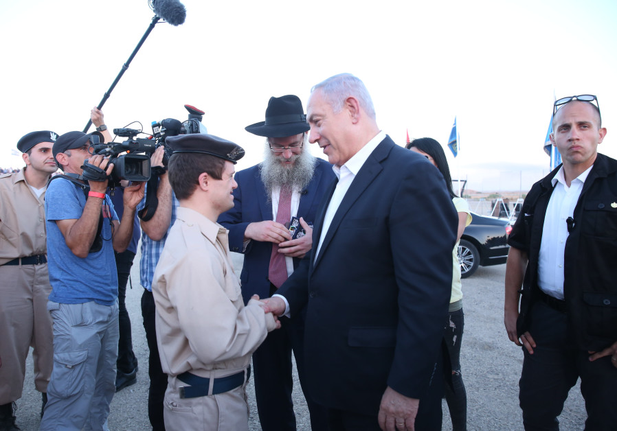 Prime minister awards wings to first special needs Druze IDF soldier
