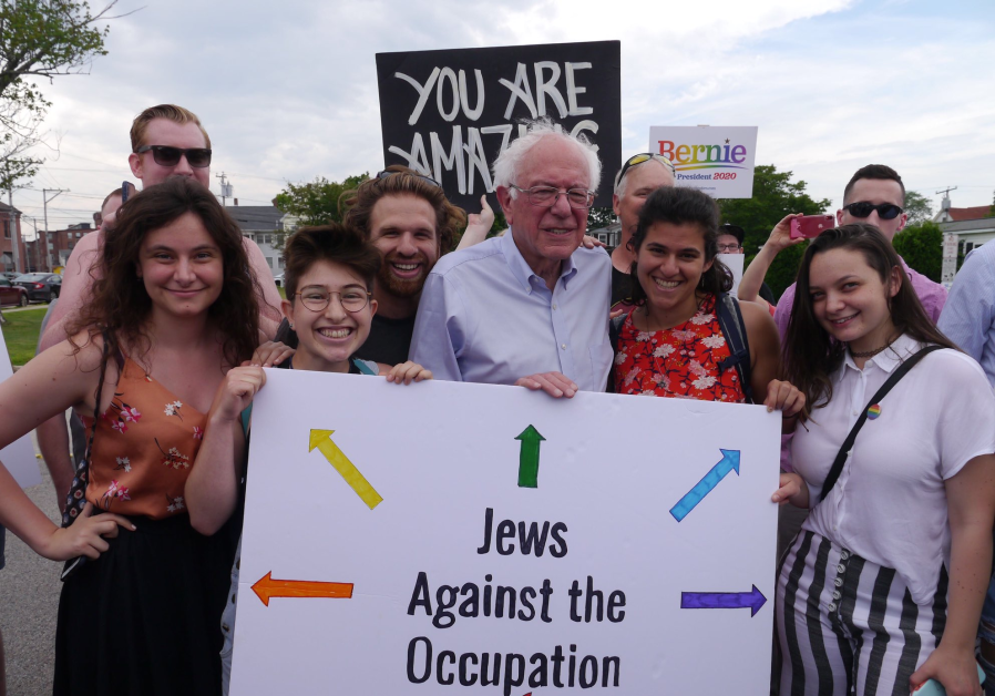IfNotNow campaigning to highlight 'occupation' in US 2020 elections