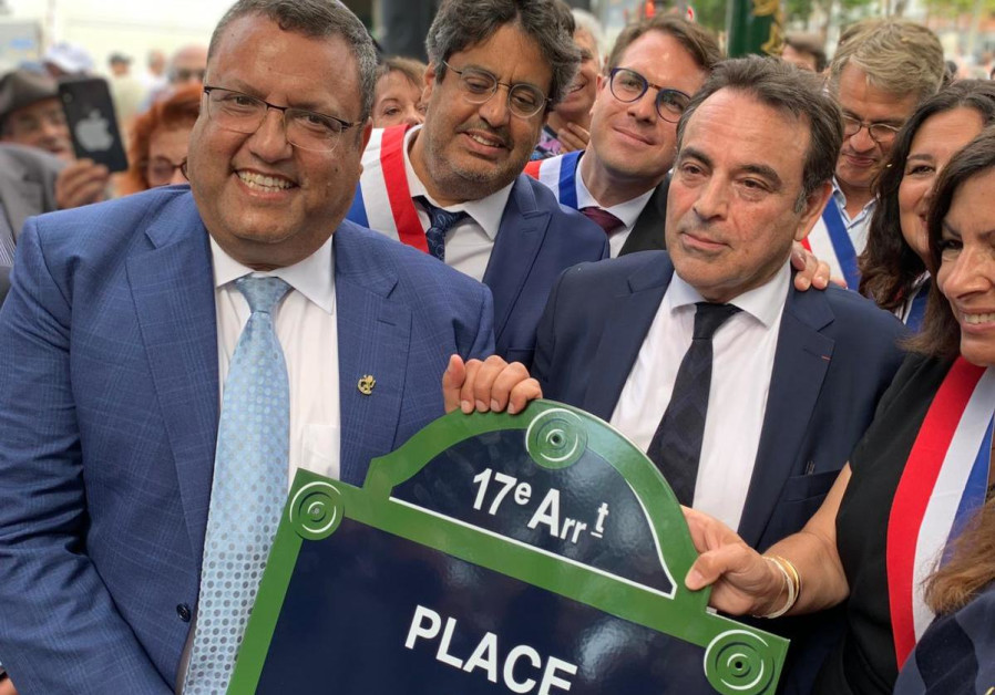 Jerusalem Square inaugurated in Paris despite pro-Palestinian protests