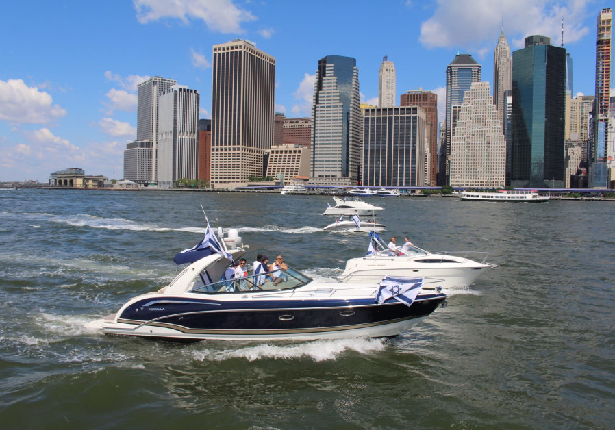 Fourth Annual Inspire Unity Celebrate Israel Water and Air Parade in New York on June 30, 2019.