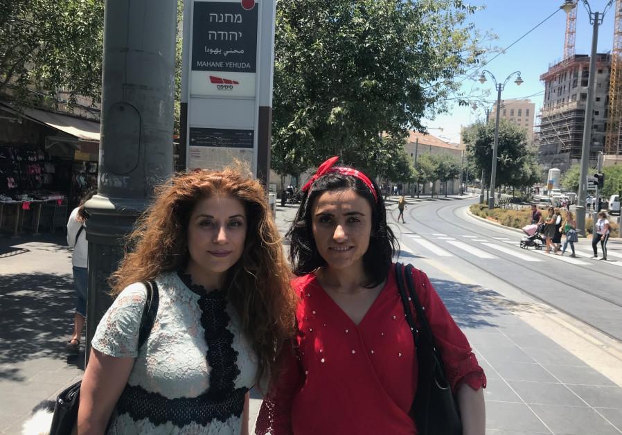 Genocide researcher  Frishta Kewe and survivor Lamya Aji Bashar Taha in Jerusalem last week