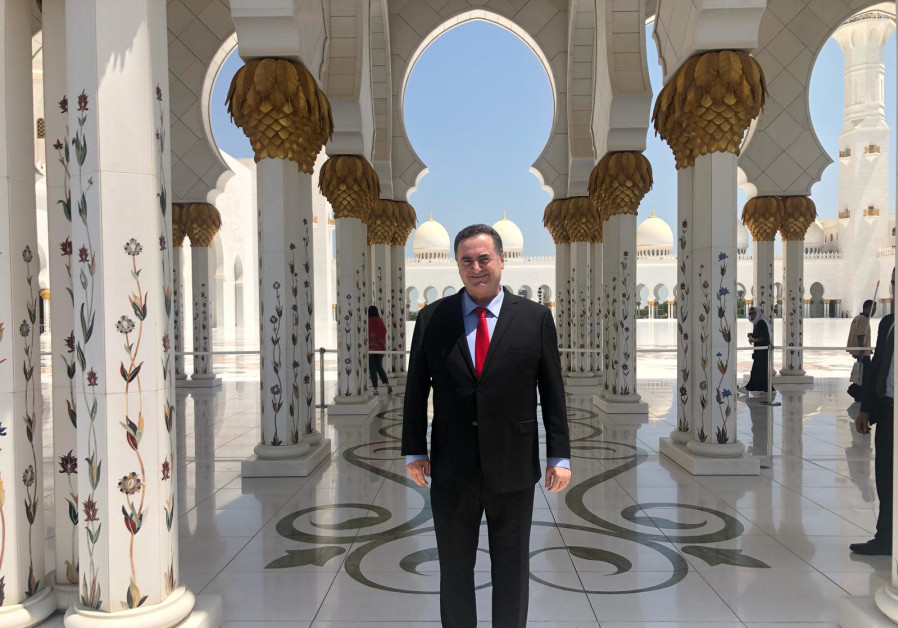 Minister Katz visits Abu Dhabi: A 'significant step' in Israel-Arab relations
